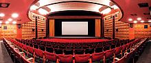 Viewing auditorium of the Scala cinema